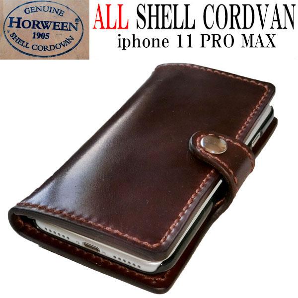 コードバン スマホ ケース 手帳型 iphone 11 PRO MAX スライド機能【ホーウィン社シェルコードバンコードバン 内側まで】