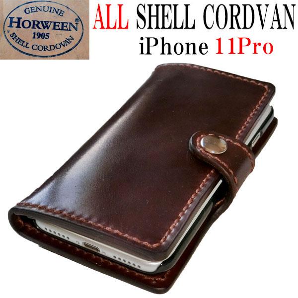 コードバン スマホ ケース iphone 11pro 手帳型 スライド機能 【ホーウィン社シェルコードバン】