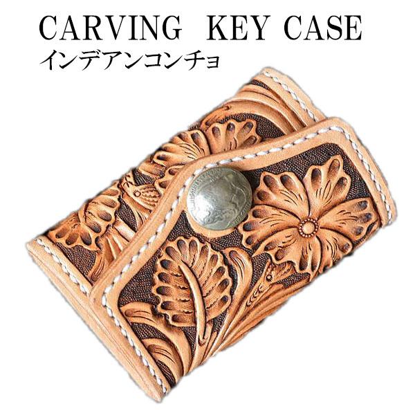 【カービング キーケース】オールド コイン コンチョ 25¢ カービング ウォレット 財布 バイカーズウォレット 関連商品