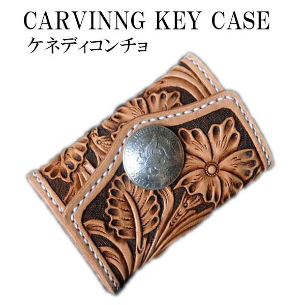 【カービング キーケース】ケネディー 1/2$ 銀貨 コンチョ カービング ウォレット 財布 バイカーズウォレット 関連商品