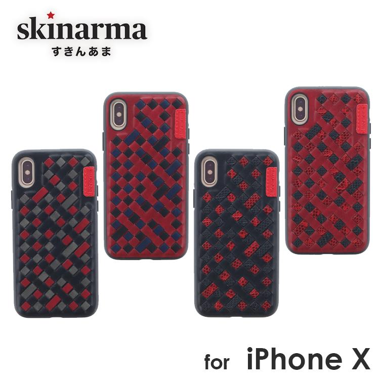 iPhone XS X ケース カバー ハイブリッドケース skinarma アイフォンX Collection お気に入り すきんあま 手編み風ハイブリットシェルケース Trellis ハンドメイド編込み 安い 激安 プチプラ 高品質