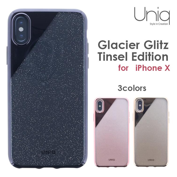 iPhone XS 信用 X ケース Uniq シェル型ケース メタルソフトケース Glitz Edition 返品交換不可 アイフォンx Tinsel アイフォンxs Glacier