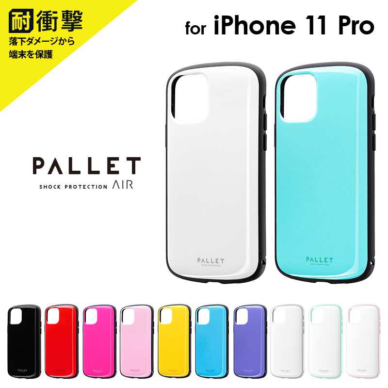 選択 選択 iPhone 11 Pro ケース 超軽量 AIR 極薄 アイフォン11プロ PALLET 耐衝撃ハイブリッドケース