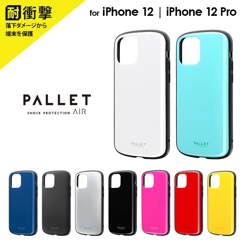 iPhone 12 Pro ケース 日本製 カバー 超軽量 AIR PALLET 耐衝撃ハイブリッドケース 極薄 超安い