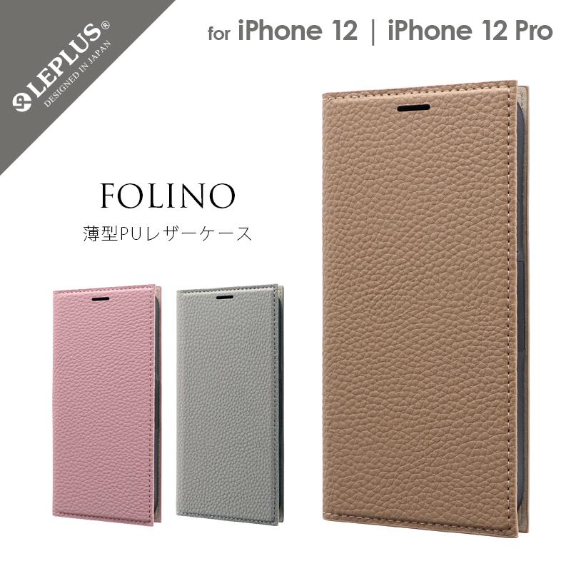 iPhone 12 Pro ケース 大決算セール 手帳型ケース FOLINO カバー 開催中 薄型PUレザーフラップケース