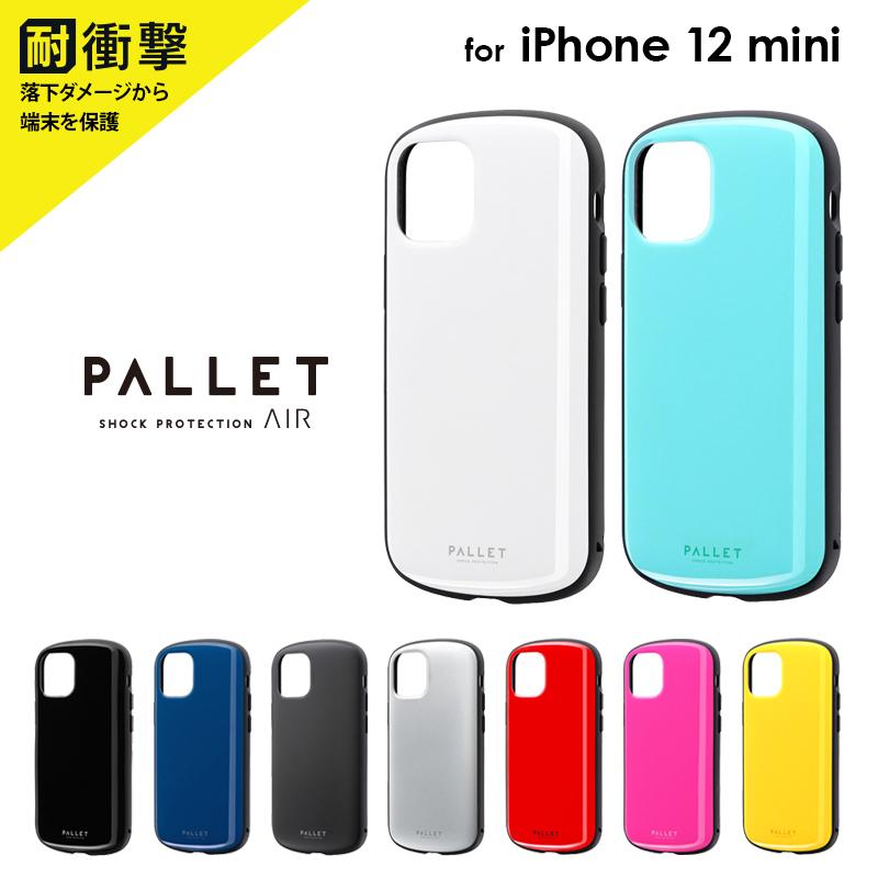 日本最大級の品揃え iPhone 12 mini ケース カバー 超軽量 AIR 新作 大人気 PALLET 耐衝撃ハイブリッドケース 極薄