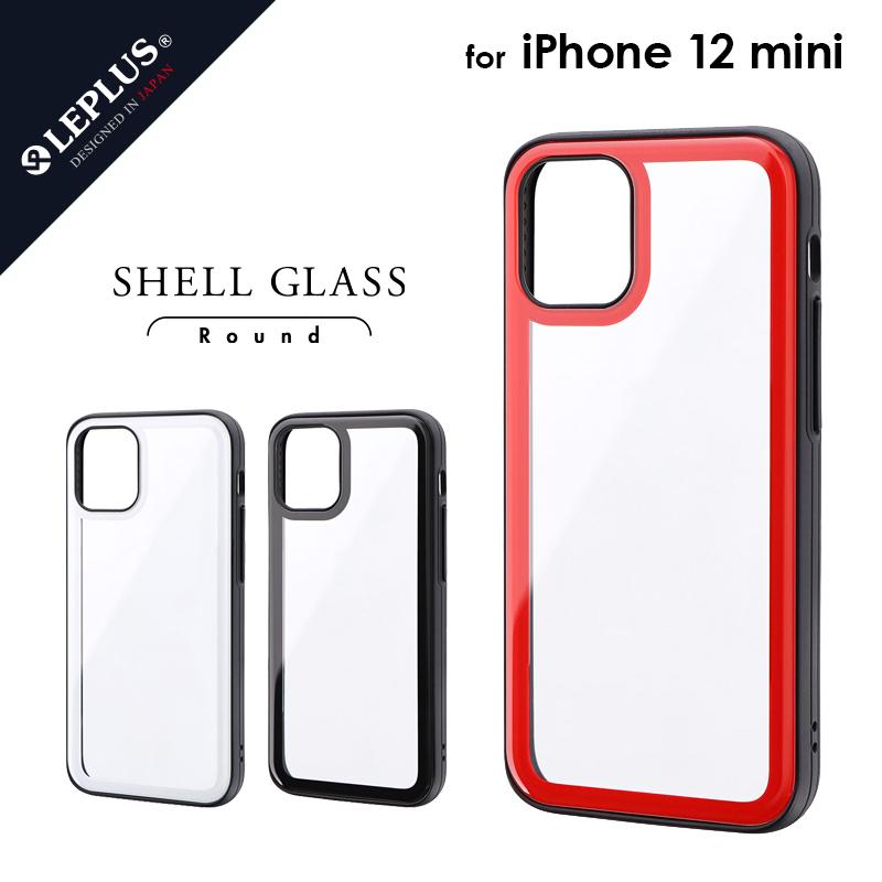 iPhone 12 mini ケース 毎週更新 カバー GLASS SHELL Round ギフ_包装 ラウンドエッジガラスシェルケース