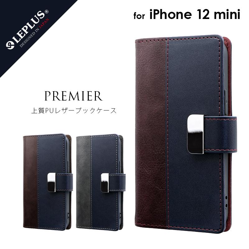 送料無料激安祭 新品 iPhone 12 mini ケース カバー PREMIER 手帳型ケース 上質PUレザーブックケース