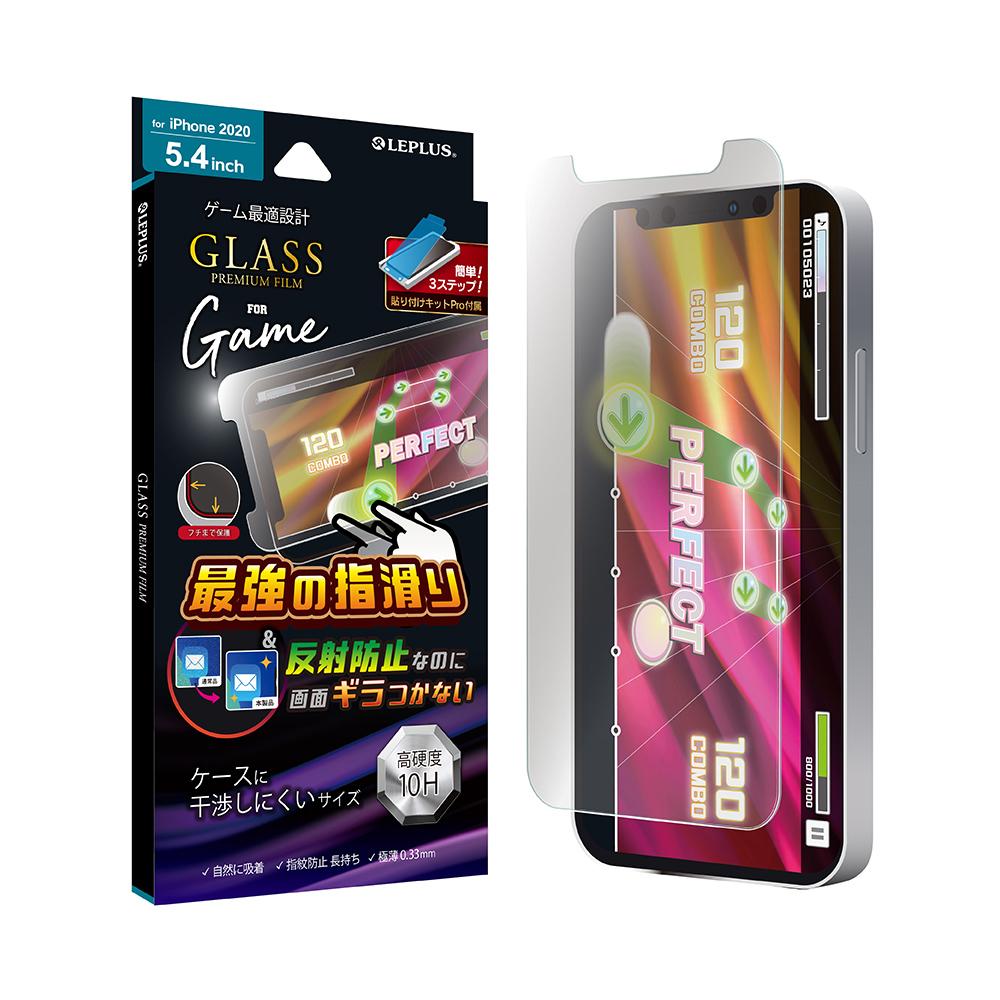 iPhone 12 mini 高級品 ガラスフィルム 液晶保護フィルム ゲーム特化 ケース干渉しにくい GLASS PREMIUM 人気急上昇 FILM