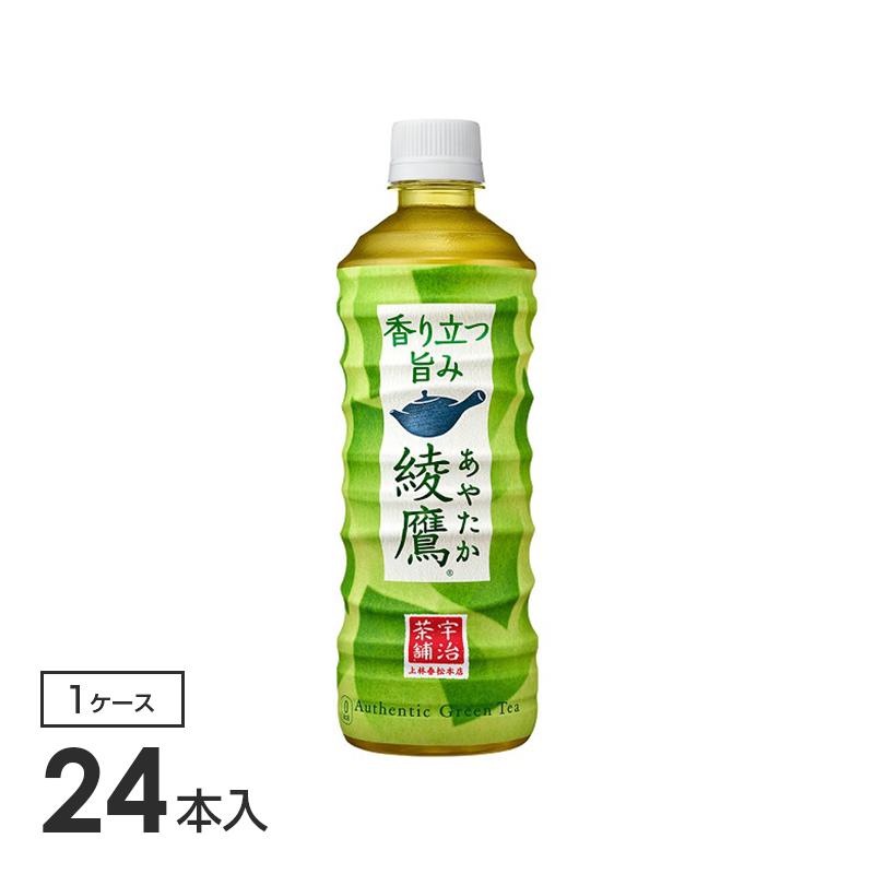 綾鷹 ショッピング PET 525ml 秀逸 24本入り×1箱 コカ コーラ社製品 緑茶