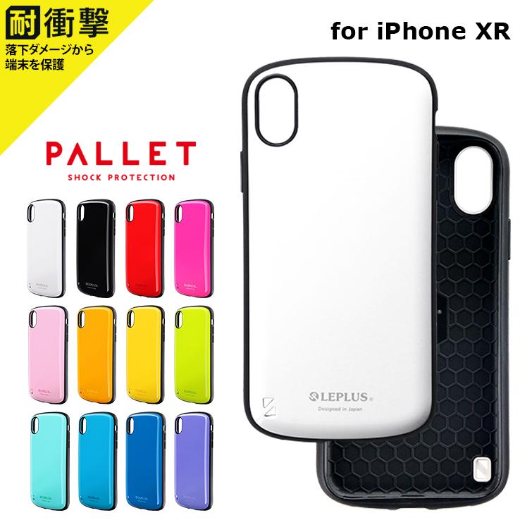 iPhone XR ケース カバー PALLET 最新 耐衝撃ハイブリッドケース アイフォンxr 日本産