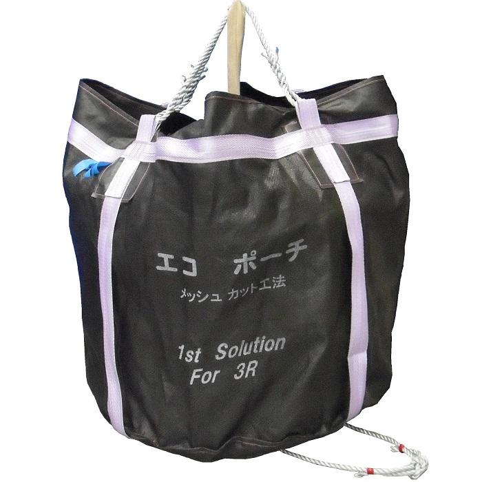 【エコポーチ3型】(ろ布内袋付き2層構造) 水切り用フレコンバック 脱水用フレコンバック 汚泥用フレコンバック ファーストソリューション