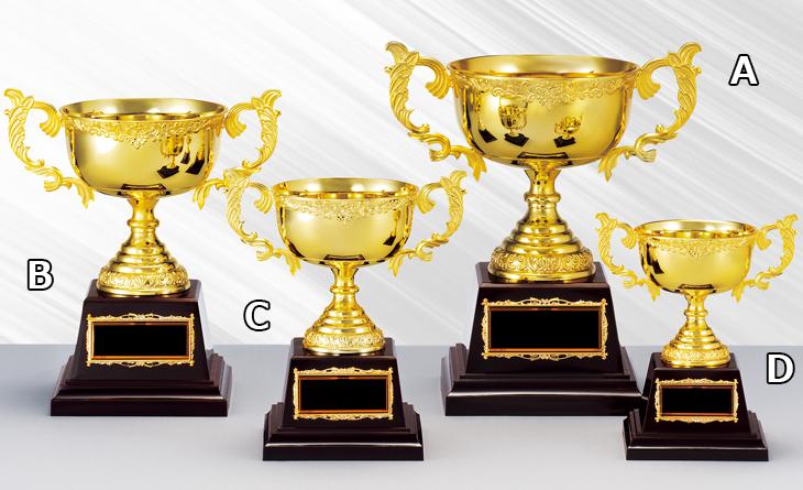 優勝カップ ゴールド 金属製 16.5cm 4サイズ 紅白リボン付 名入れ 持ち回り レプリカ ゴルフ 野球 サッカー 表彰 賞品 大会 コンペ イベント《文字入無料》【KAG-09704 Cサイズ】高さ:16.5cm 口径:9cm H-1