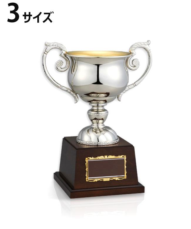 高級優勝カップ シルバー 金属製 39.5cm 3サイズ 紅白リボン付 名入れ 持ち回り レプリカ ゴルフ 野球 サッカー 表彰 賞品 大会 コンペ イベント《送料無料・文字入無料》【YNO-02217 Aサイズ】高さ:39.5cm 口径:18.0cm #B 8