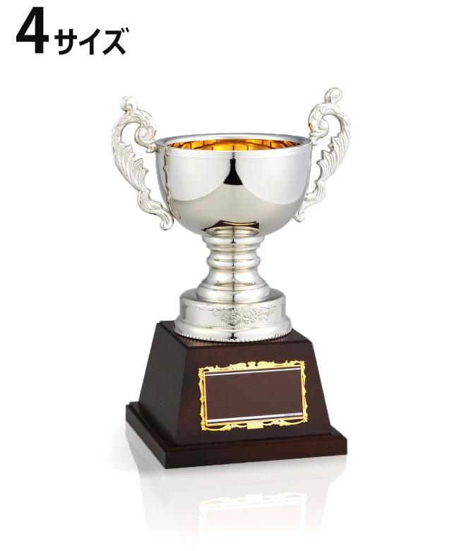 高級優勝カップ シルバー 金属製 29cm 4サイズ 紅白リボン付 名入れ 持ち回り レプリカ ゴルフ 野球 サッカー 表彰 賞品 大会 コンペ イベント《送料無料・文字入無料》【YNO-02219 Bサイズ】高さ:29.0cm 口径:14.0cm #B 15