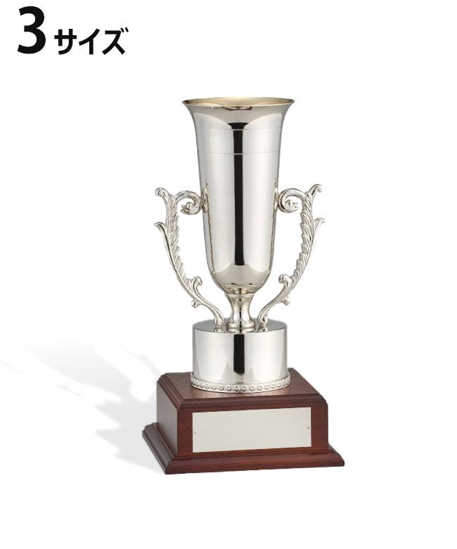 高級優勝カップ シルバー 金属製 36.5cm 3サイズ 紅白リボン付 名入れ 持ち回り レプリカ ゴルフ 野球 サッカー 表彰 賞品 大会 コンペ イベント《送料無料・文字入無料》【YNO-02167 Aサイズ】高さ:36.5cm 口径:11.5cm [MSH 83]〈E〉