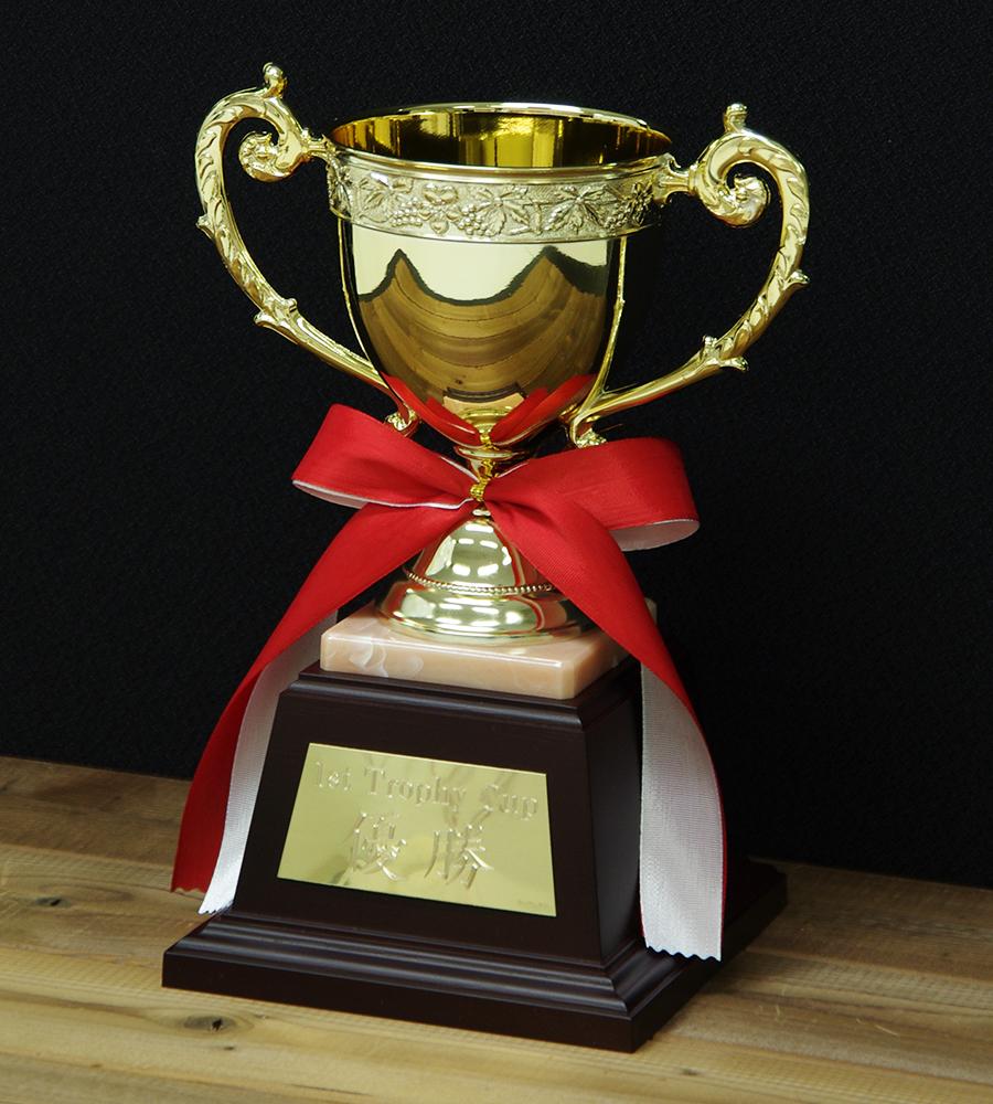 優勝カップ ゴールド 金属製 22cm 4サイズ 紅白リボン付 名入れ 持ち回り レプリカ ゴルフ 野球 サッカー 表彰 賞品 大会 コンペ イベント《送料無料・文字入無料》【YNO-02513 Bサイズ】高さ:22.0cm 口径:8.5cm BG 13