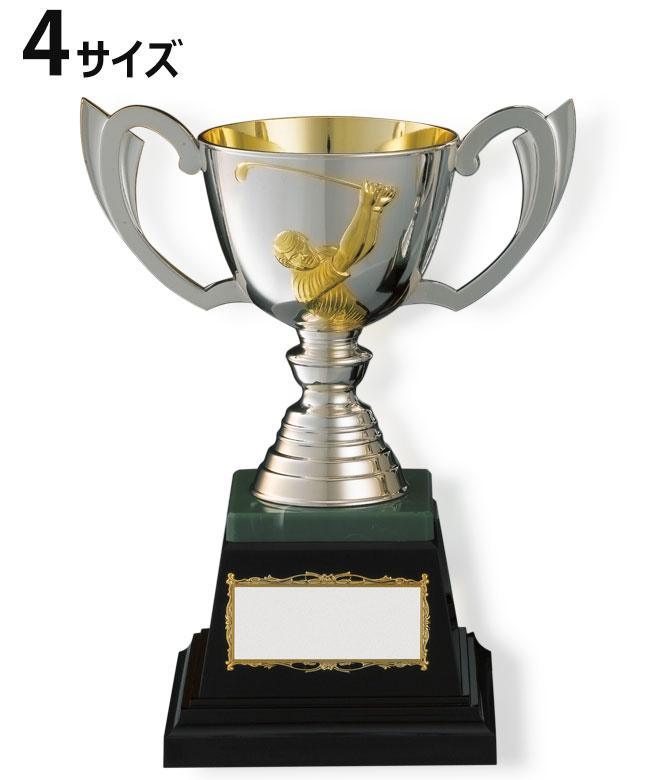 ゴルフ優勝カップ 金属製 24.5cm 4サイズ 名入れ 持ち回り レプリカ ホールインワン 紅白リボン付 表彰 賞品 大会 コンペ イベント《送料無料・文字入無料》【KAG-09682 Bサイズ】高さ:24.5cm 口径:9.5cm ASH-3