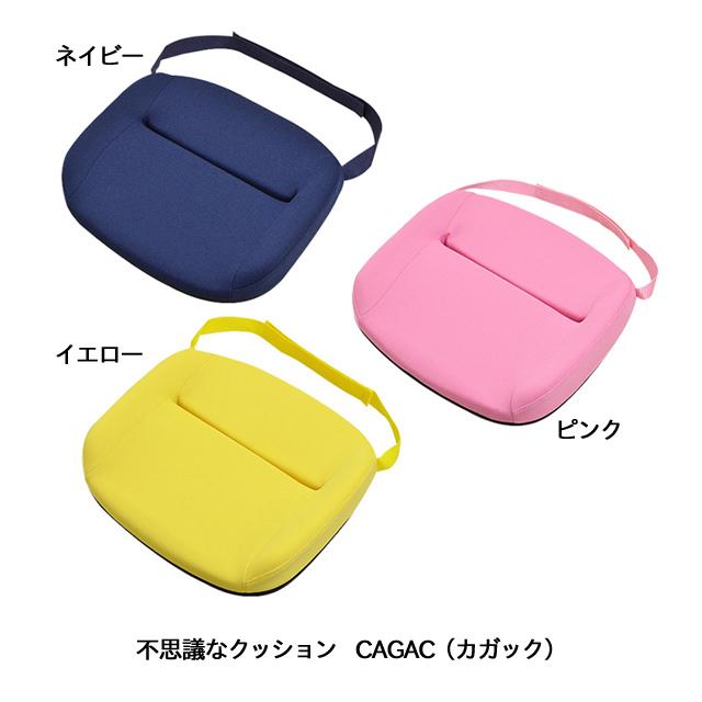 カガック 激安通販ショッピング 学習クッション 姿勢矯正 日本製 CAGAC キッズ用品 子供家具 子供部屋 座布団 学習椅子用品 学習向上サポート