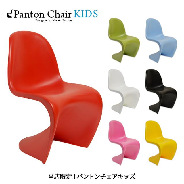 キッズチェア 最安値挑戦 子供椅子 チャイルドチェア イス 子供用家具 おしゃれ パントンチェアキッズ PCK-16 子供部屋 ミニ 子供家具 子供チェア パントンチェア 樹脂チェア リプロダクト品