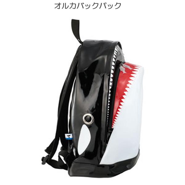 オルカバッグパック KW-101 【モーンクリエイションズ】【オルカバック】【リュックサック】【キッズバッグ】【子供用バッグ】