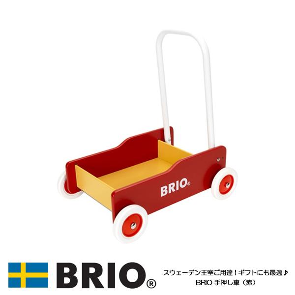 【10%OFFクーポン配布中】【びっくり特典あり】手押し車(赤) 31350 おもちゃ 知育玩具 木製玩具 BRIO ブリオ