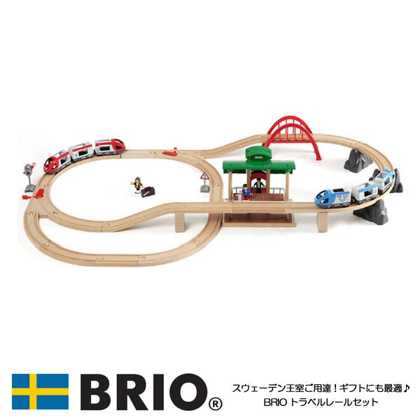 【10%OFFクーポン配布中】【びっくり特典あり】トラベルレールセット 33512 おもちゃ 知育玩具 木製玩具 BRIO ブリオレールシリーズ クリスマスプレゼント 誕生日プレゼント