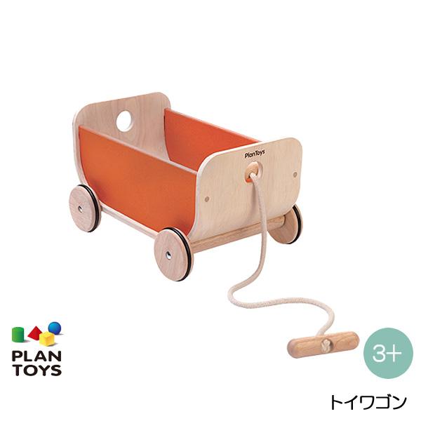 【びっくり特典】トイワゴン 8614 【木製玩具】【おもちゃ箱】【子供部屋】【子供家具】【プラントイ】