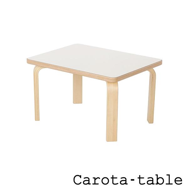 【10%OFFクーポン配布中】【びっくり特典あり】日本製カロタ・テーブル CRT-03 カロタ・テーブル ベビーテーブル チャイルドテーブル ローテーブル 子供家具 佐々木デザイン Fantasia