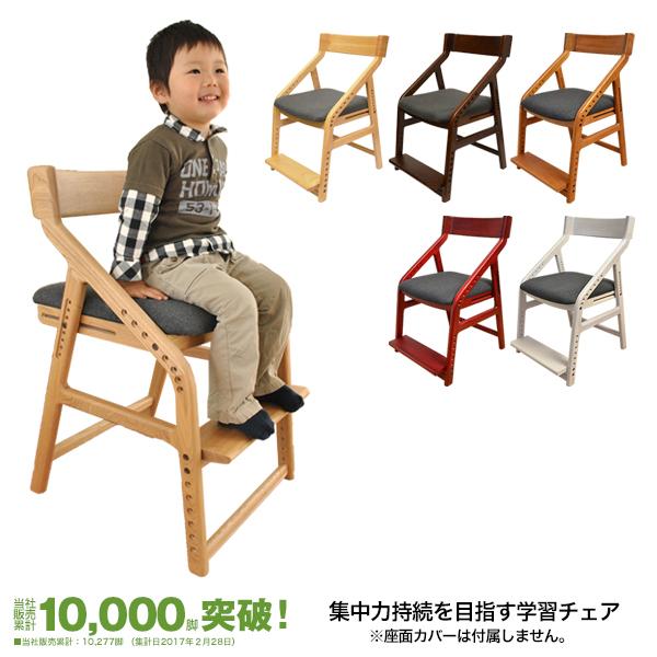 【あす楽】頭の良い子を目指す椅子 いいとこ イイトコ 学習チェア 木製 子供チェア 学習椅子 おすすめ 学習イス【予約05b】