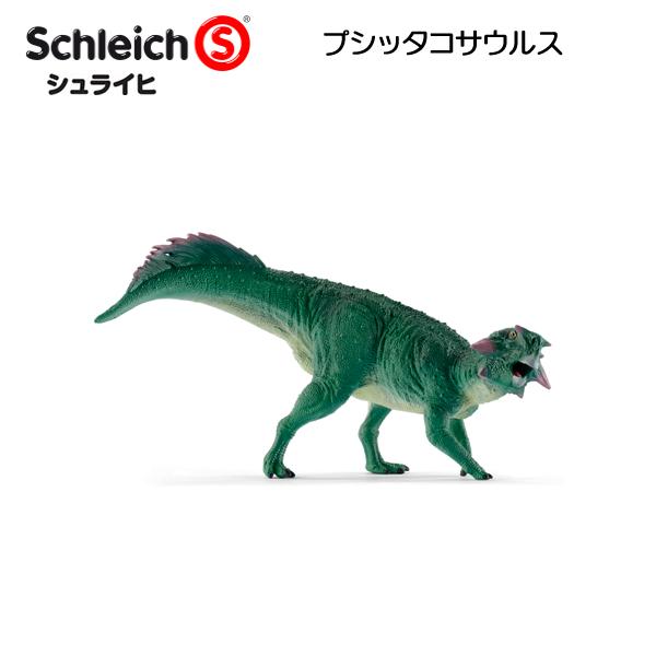 Schleich シュライヒ 玩具 フィギュア ジオラマ 恐竜フィギュア 割引も実施中 新色 プシッタコサウルス 10%OFFクーポン配布中 15004 ディノサウルス