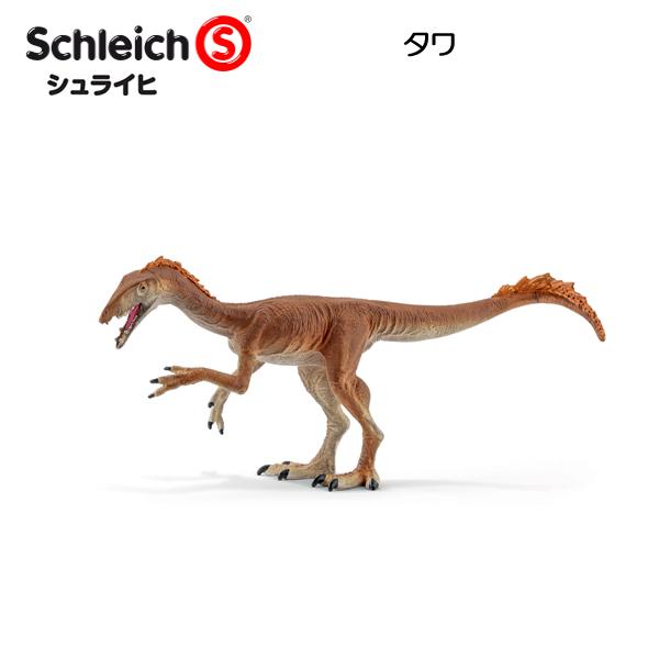 Schleich 激安☆超特価 シュライヒ 玩具 フィギュア 入手困難 ジオラマ 恐竜フィギュア 15005 ディノサウルス 10%OFFクーポン配布中 タワ