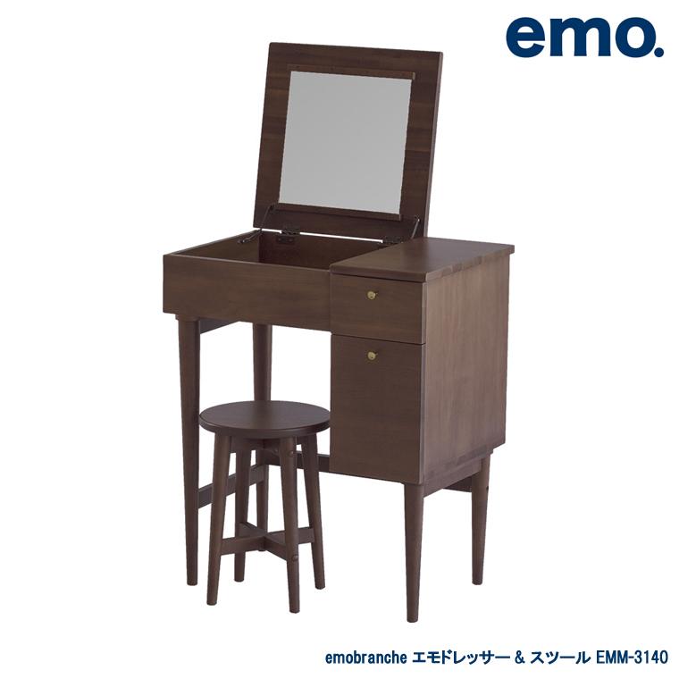 【10%OFFクーポン配布中】エモ ドレッサー&スツール EMM-3140 emo dresser&stool 化粧台 鏡台 ドレッサーテーブル シンプル 北欧風 モダン エモブランシェシリーズ
