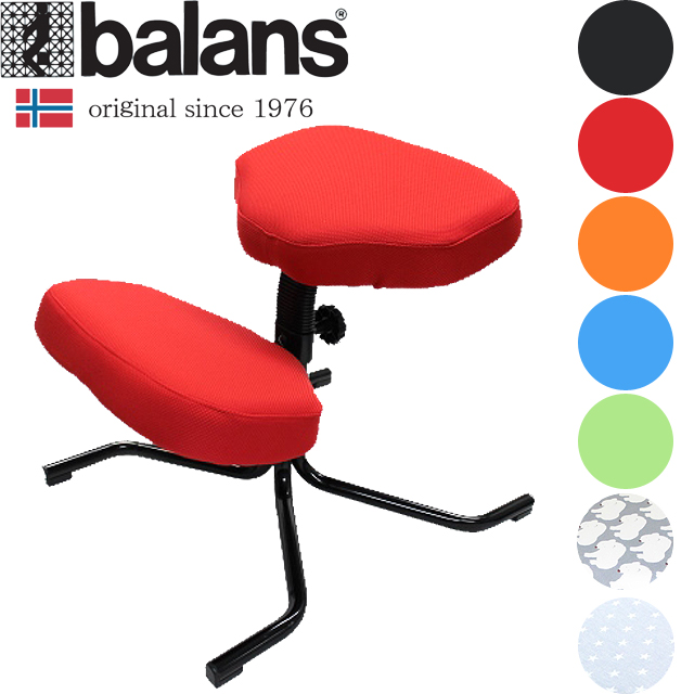 Cool Balance Study 5064 Balans Study Balance Chair Child Learning Chair Learning Chair Height Adjustment Kids Chair Stool Forskolin Free Trial Chair Design Images Forskolin Free Trialorg