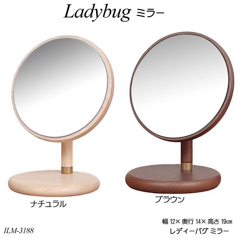卓上ミラー ☆最安値に挑戦 スタンドミラー 鏡 おしゃれ テーブルミラー mirror Ladybug 『4年保証』 ILM-3188 レディーバグミラー