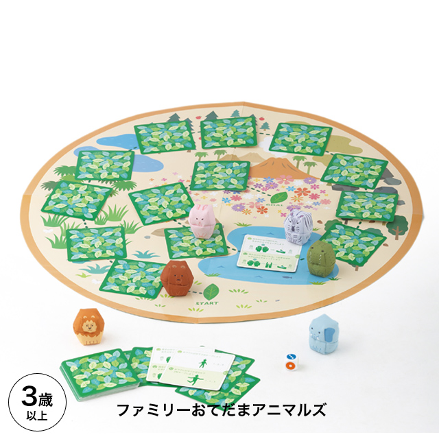 家族みんなで楽しむことができる現代版おてだまです ファミリーおてだま ANIMALS おてだま 超歓迎された お手玉 シャオール ファミリー玩具 知育玩具 教育玩具 買取 ボードゲーム
