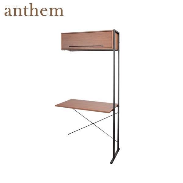 【びっくり特典あり】 アンセム ボードシェルフパーツ (ANR-2907が必要です) 木製 ラック ウォールナット デスク 収納 アンセム anthem