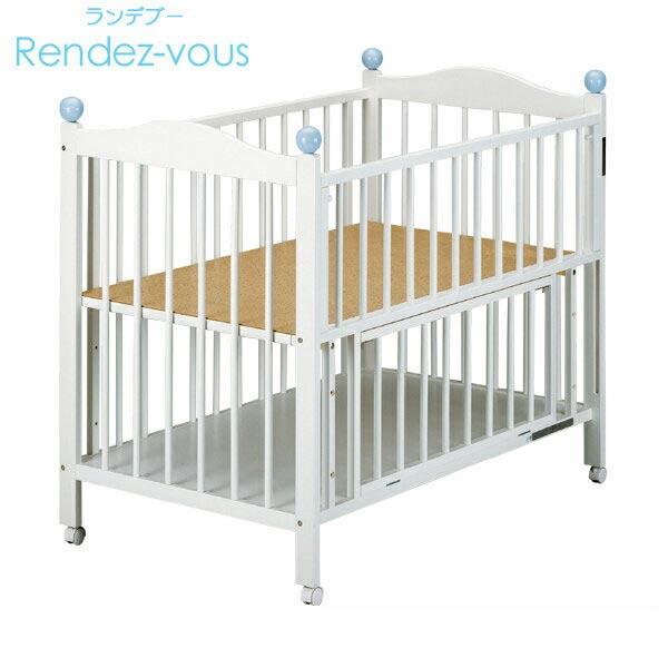 【10%OFFクーポン配布中】ランデブー ベビーベッドDX ベビーベッド ミニベッド 寝具 子供用ベッド 高床ベッド ベビー用品 出産祝い ギフトセット プレゼントに最適 贈答にオススメ ランデブー