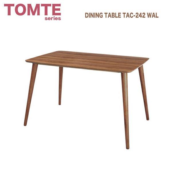 ダイニングテーブル TAC-242WAL ダイニングテーブル 木製テーブル ミッドセンチュリーテイスト 北欧テイスト トムテシリーズ