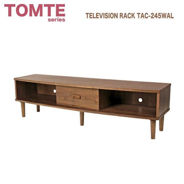 TVボードL TAC-245WAL テレビボード 木製テレビテーブル ミッドセンチュリーテイスト 北欧テイスト トムテシリーズ
