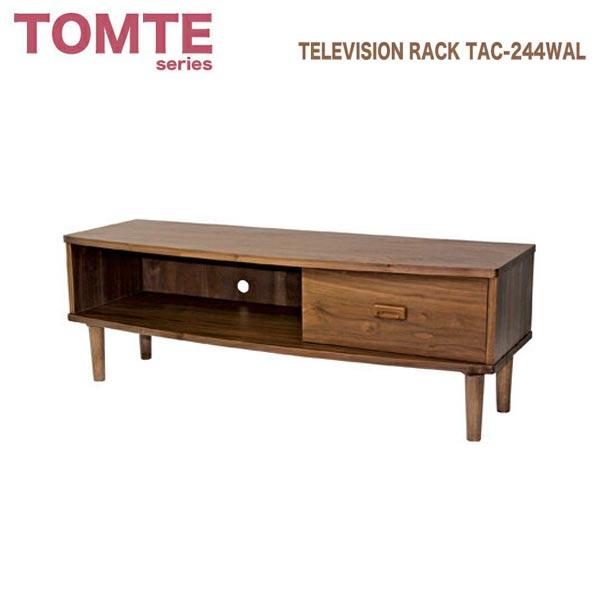 【びっくり特典あり】TVボードS TAC-244WAL 【テレビボード】【木製テレビテーブル】【ミッドセンチュリーテイスト】【北欧テイスト】【トムテシリーズ】