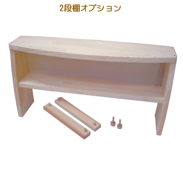ままごと遊び用品 クッキングトイ 返品不可 マルチキッチン ごっこ遊び 木のおもちゃ 木製玩具 知育玩具 ままごと遊び 海外限定 国産 教育玩具 ままごとセット用品 日本製 2段棚オプション ※単品では使用できません