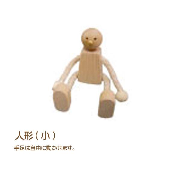 人形 小 知育玩具 年末年始大決算 ままごと遊び おままごと 人形遊び ドール遊び 販売期間 限定のお得なタイムセール 誕生祝い