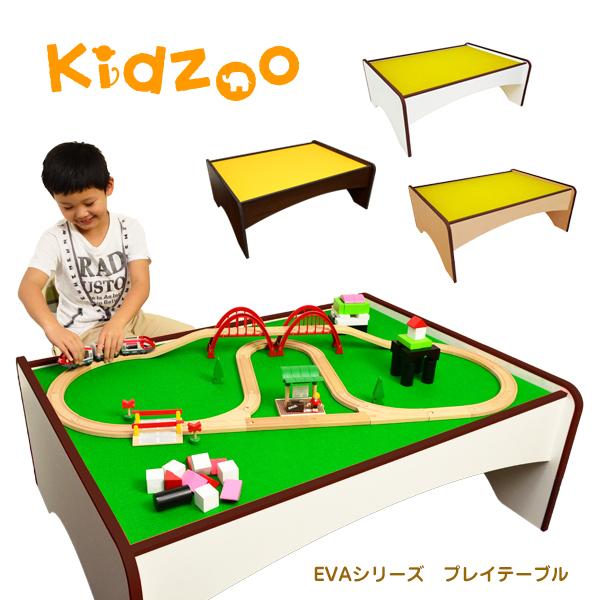 プレイテーブル デラックスサイズ OPT-1200 日本製 ローテーブル キッズプレイテーブル 子供テーブル 子供机 こどもテーブル