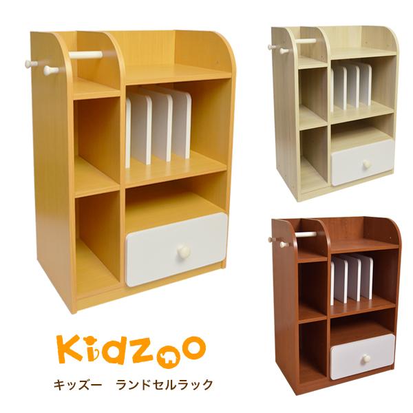 Kidzoo(キッズーシリーズ)キッズ棚付きランドセルラック 2WAY KDR-2922 自発心を促す ランドセルラック キャスター付き 収納 ハンガーラック