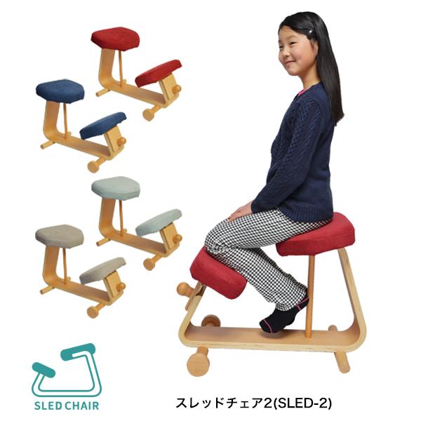 【5%OFFクーポン配布中】【びっくり特典あり】【あす楽】 スレッドチェア2(スレッドツー) SLED-2 学習チェア 木製 子供チェア 学習椅子 おすすめ 口コミ 姿勢 おしゃれ 大人 人気 勉強イス キッズチェア