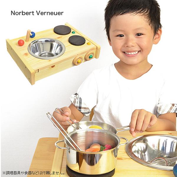 テーブルキッチン NV302 知育玩具 木製玩具 ままごと遊び 子供用収納 キッチン遊び ごっこ遊び