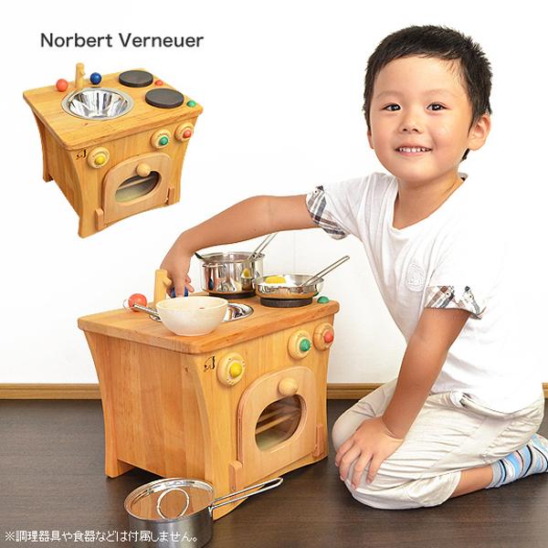 プッペンキッチン NV330E 知育玩具 木製玩具 ままごと遊び 子供用収納 キッチン遊び ごっこ遊び