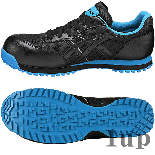 Asics safety boots FIS32L Win job 32L (shoes for Asics work)