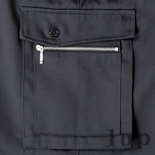 作業服 寅壱 作業着 2530-207 ツータックパワー カーゴパンツ 88cm-100cm (作業ズボン 年間)